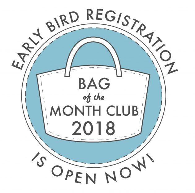 early bird bomc logo